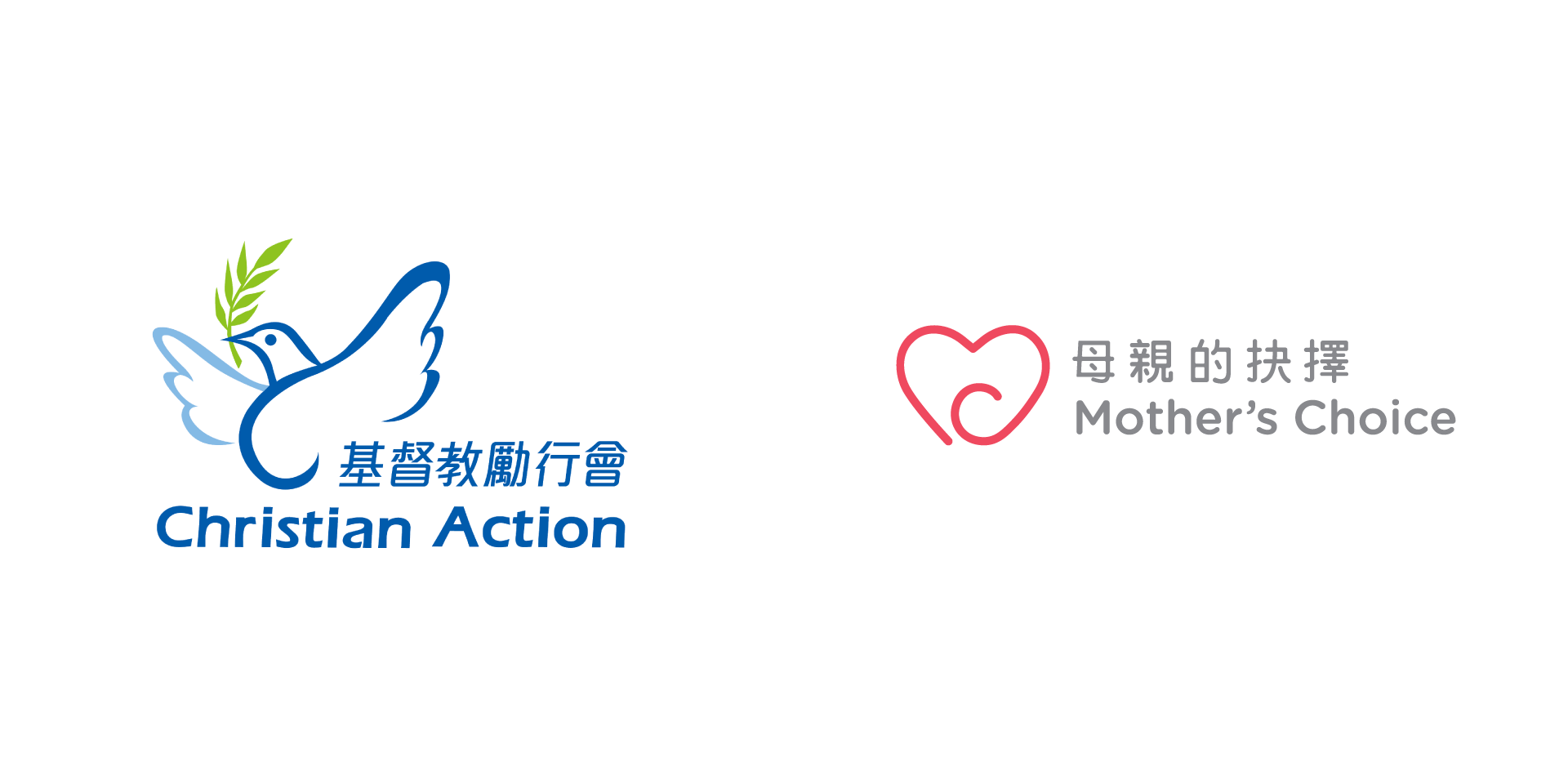 Christian Action | Mother's Choice