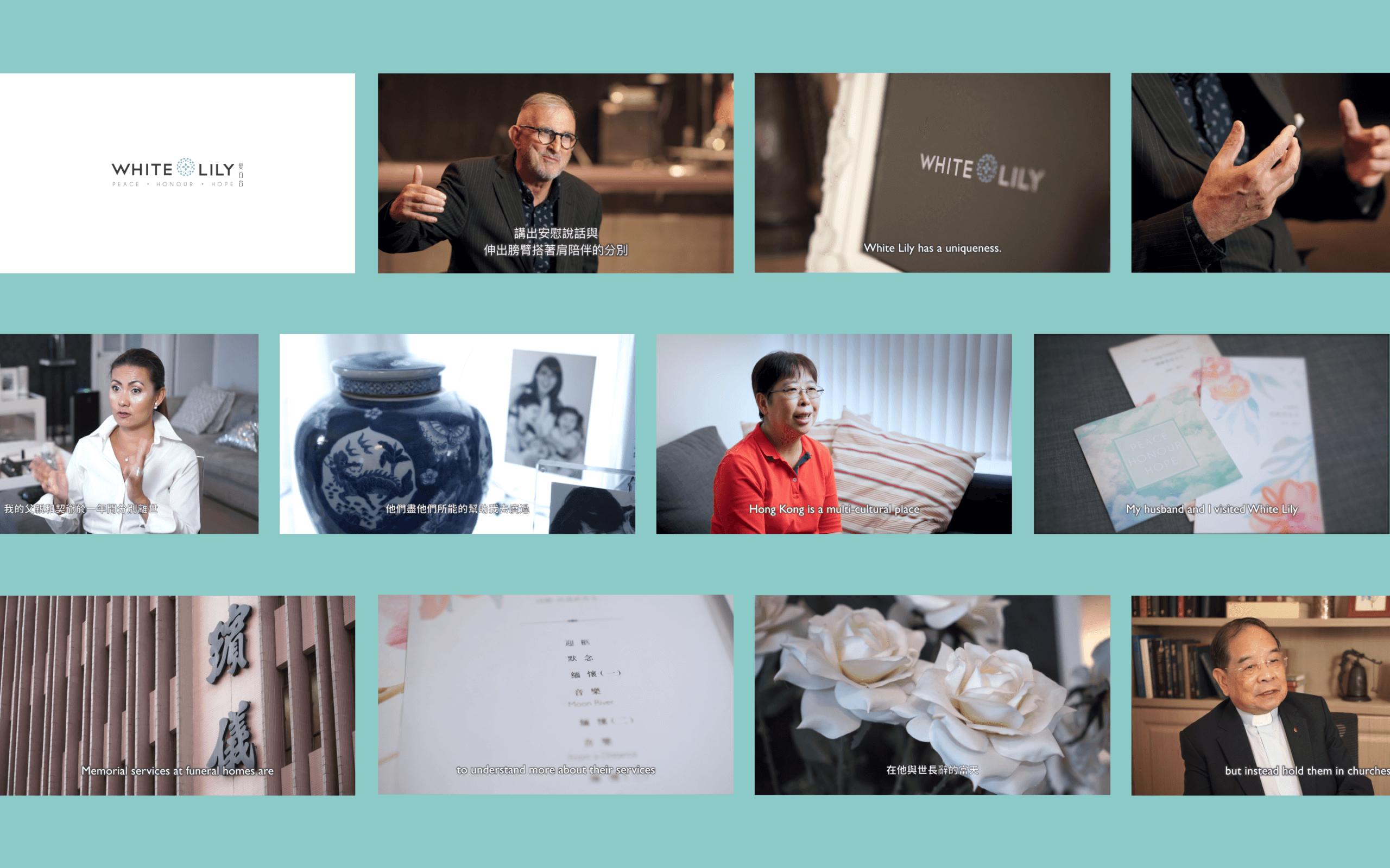 White Lily Testimonial Video