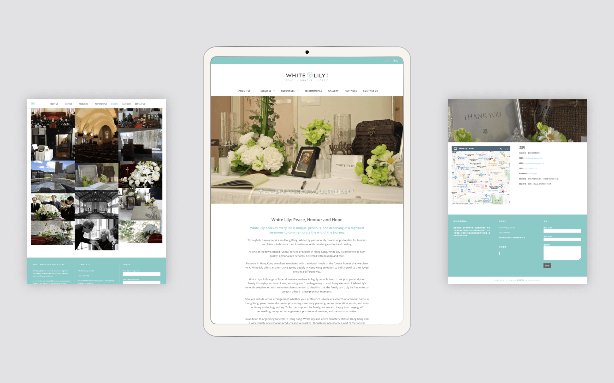 White Lily Company Website